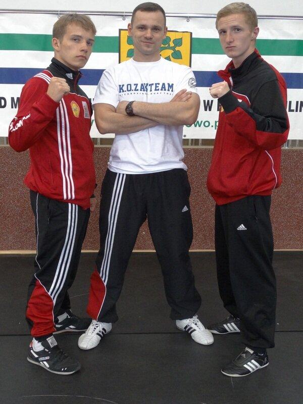 Młodzieżowe Mistrzostwa Polski 2014